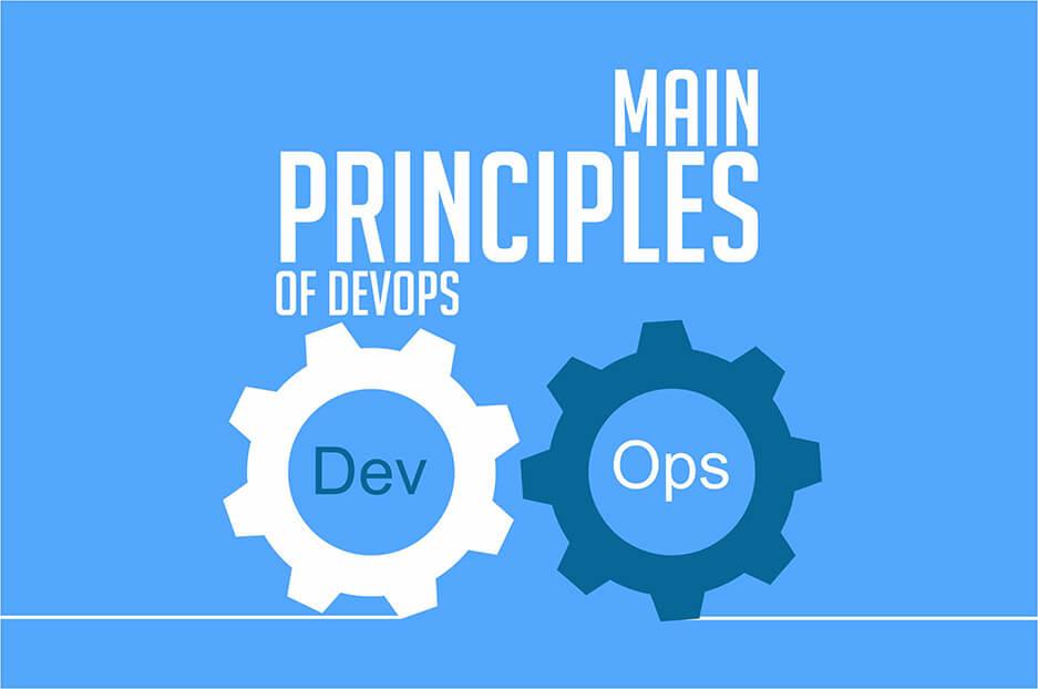 Основні принципи DevOps