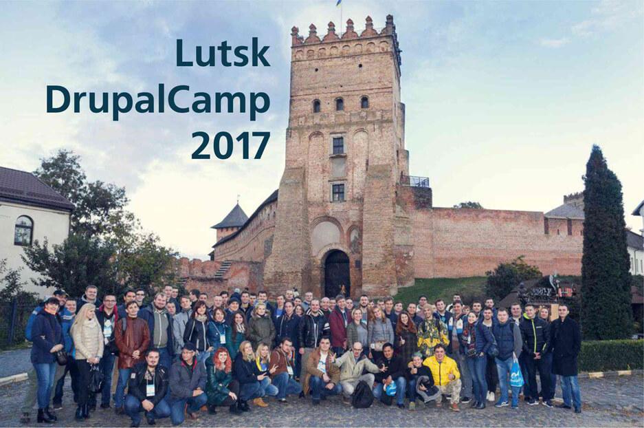 Lutsk DrupalCamp 2017
