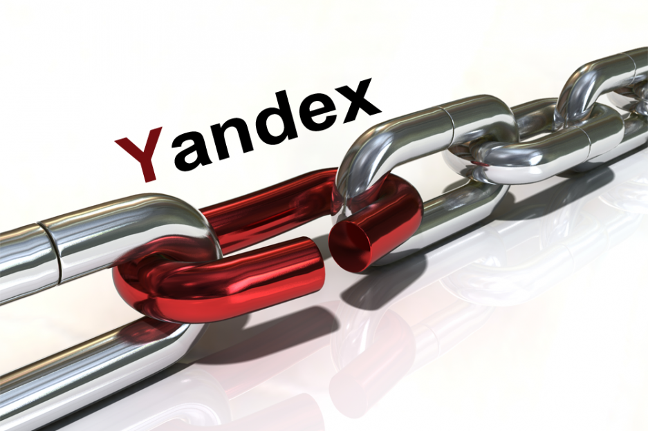 Yandex announcement about link ranking cancellation